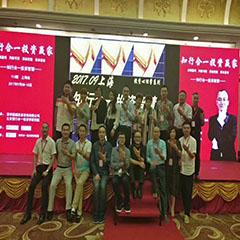 上海知行合一投资培训班