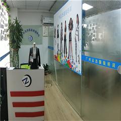 广州服装QC跟单培训班