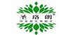 杭州圣珞朗高级时装设计制版培训学校