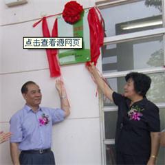 广州羊城职工-电焊工班