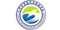 长沙英蓝中等职业学校