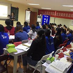 杭州育婴师培训班
