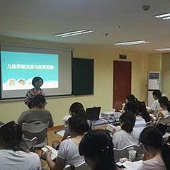杭州产后康复师培训班