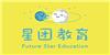 杭州星团教育