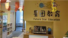 杭州新初一数学暑假班课程