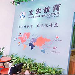 长沙日语初级专业培训班