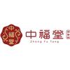 深圳中福堂商学院