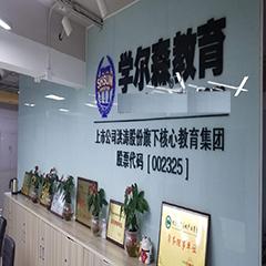 北京一级注册建造师考试辅导班