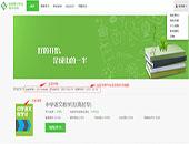 广州工商学院成人高考广州招生简章