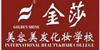 江阴金莎美容化妆美甲学校
