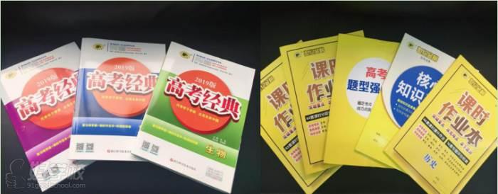 广州黄高学仕教育  高考课程辅导