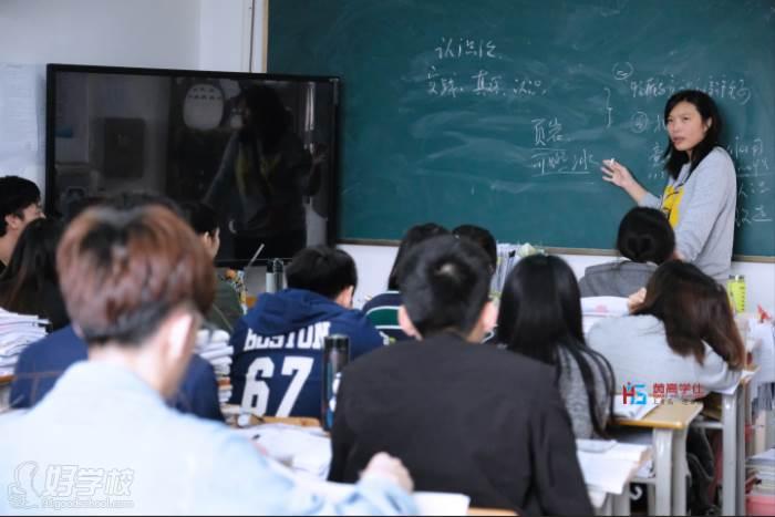 广州黄高学仕教育  教学风采