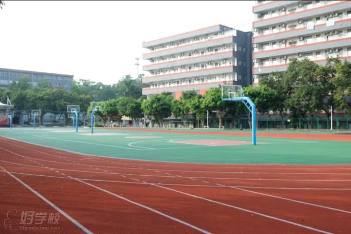 广州黄高学仕教育  运动场