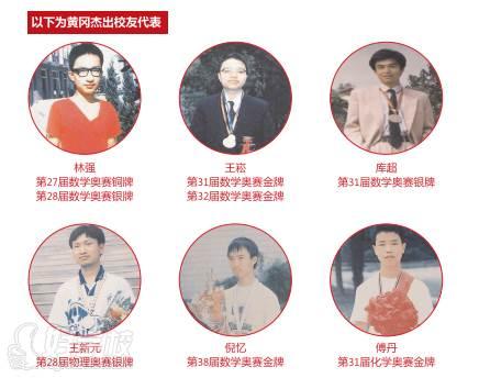 广州黄高学仕教育  学员展示