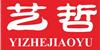 广州艺哲教育