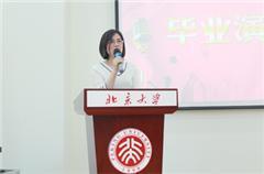 杭州企业总裁演讲一对一演讲辅导课程