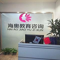 北京半永久全科创业培训班