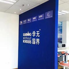 宁波中国香港留学服务