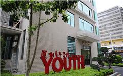 深圳高职高考(3+证书)辅导班