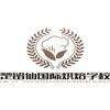 貴陽楚留仙國際烘焙學校