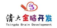 佛山清大全脑开发培训中心