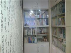 广州高级韩语培训班