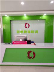 深圳全能美容师专业培训