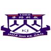广州华师科教培训中心