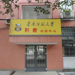 广州对外汉语教师-职业汉语(教师级)证