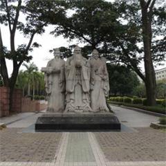 广州小学教师资格证培训班