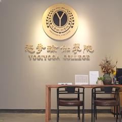 广州悠季瑜伽130小时中级教师培训班