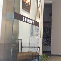 广州悠季瑜伽240小时瑜珈理疗师培训班