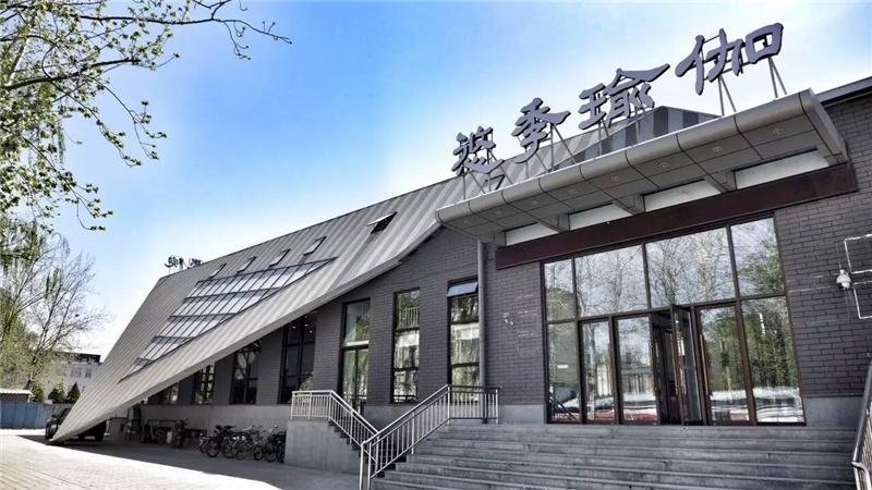 北京海淀区校区