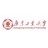 广东工业大学国际项目部