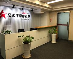 石家庄PHP基础培训班