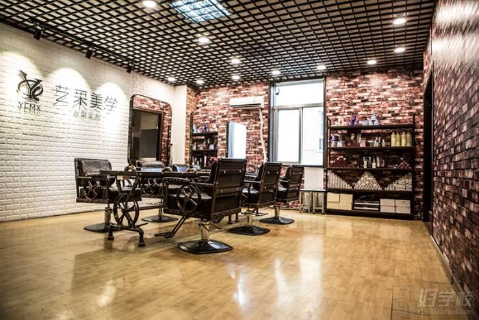 发型设计中心