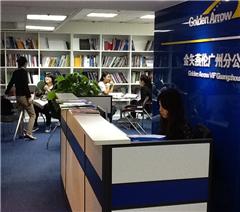 金矢燕伦留学广州校区广州办公室图3