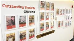 上海英学托福高分班