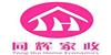 珠海同辉家政服务培训学校
