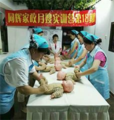 珠海高级月子餐师培训