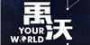北京禹沃留学教育