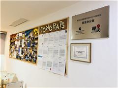 北京禹沃-美国Top50名校留学养成计划