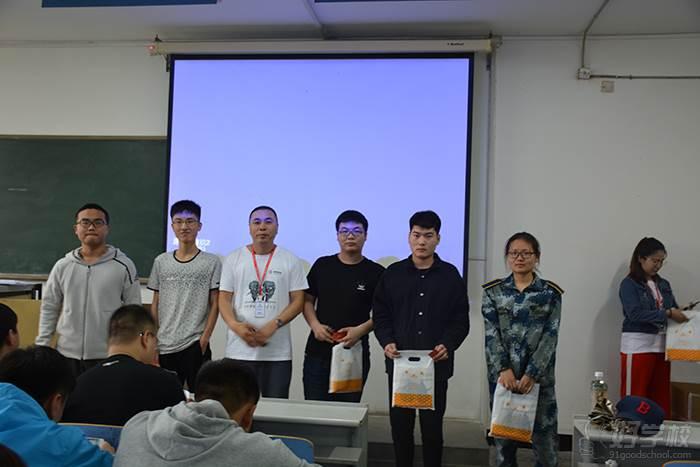 北京PHP程序员培训班