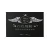 深圳白色翅膀国际皮肤管理美学院