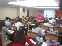 华杰MBA系统强化班