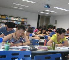 MBA管理类联考辅导面授名校培训班
