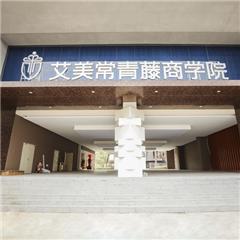 深圳美容健康管理精英班