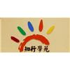广州知行学苑培训学校