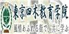 石家庄四木留学服务中心