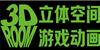 武汉立体空间游戏3D艺术培训中心